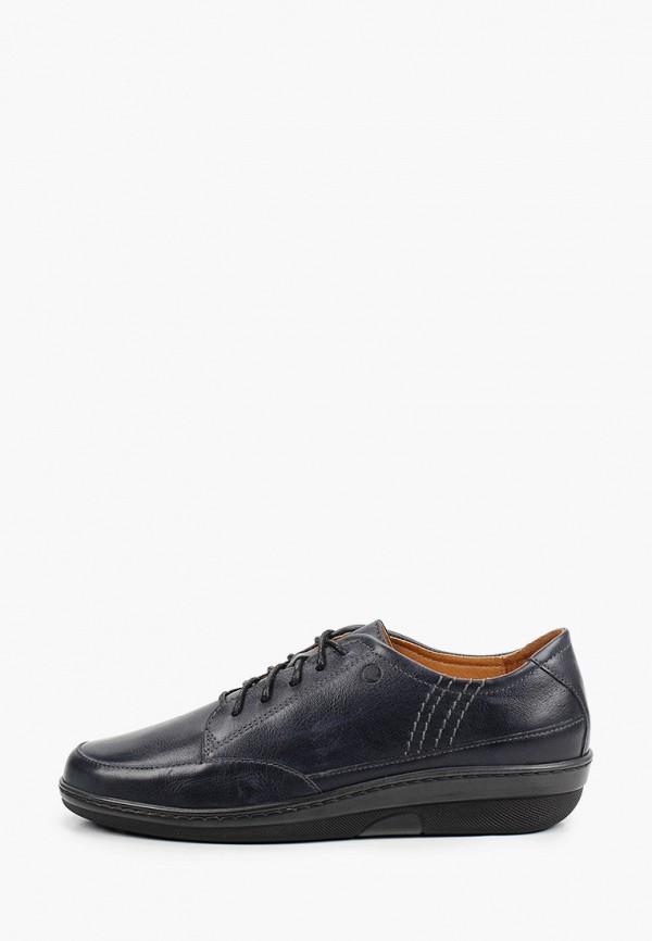 женские низкие ботинки romer, синие