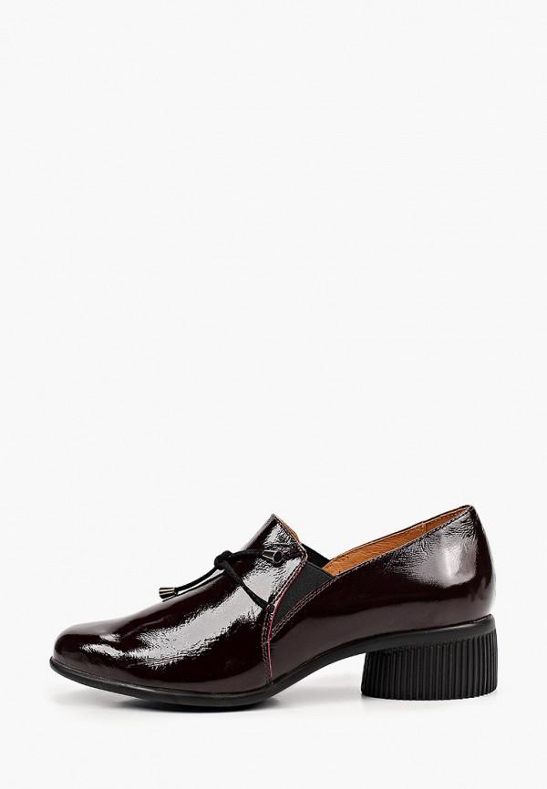 женские туфли с закрытым носом romer, бордовые
