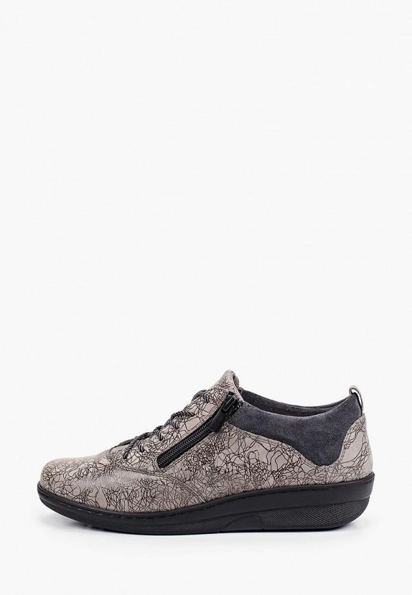 женские низкие ботинки romer, серые