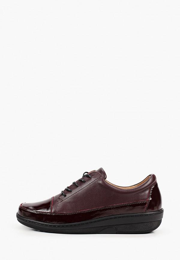 женские низкие ботинки romer, бордовые