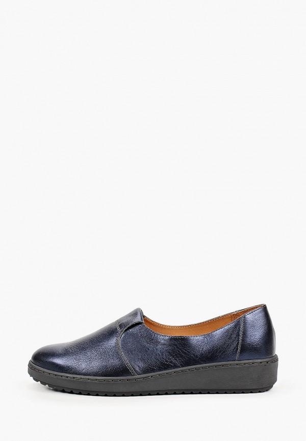 женские туфли с закрытым носом romer, синие