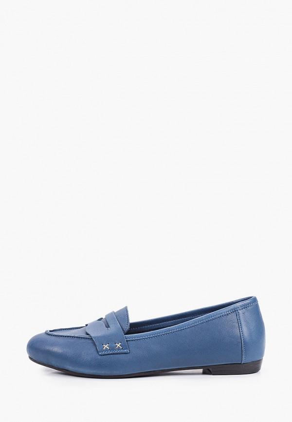 женские лоферы valley, синие