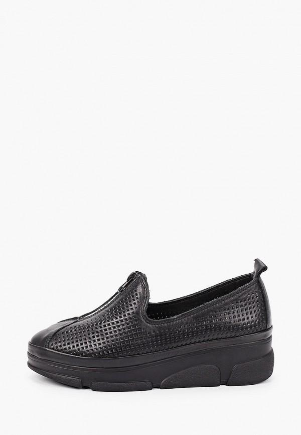 женские туфли с закрытым носом love ballerin's, черные