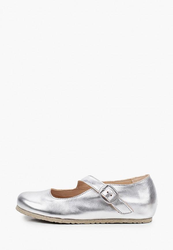 женские туфли birkenstock, серебряные