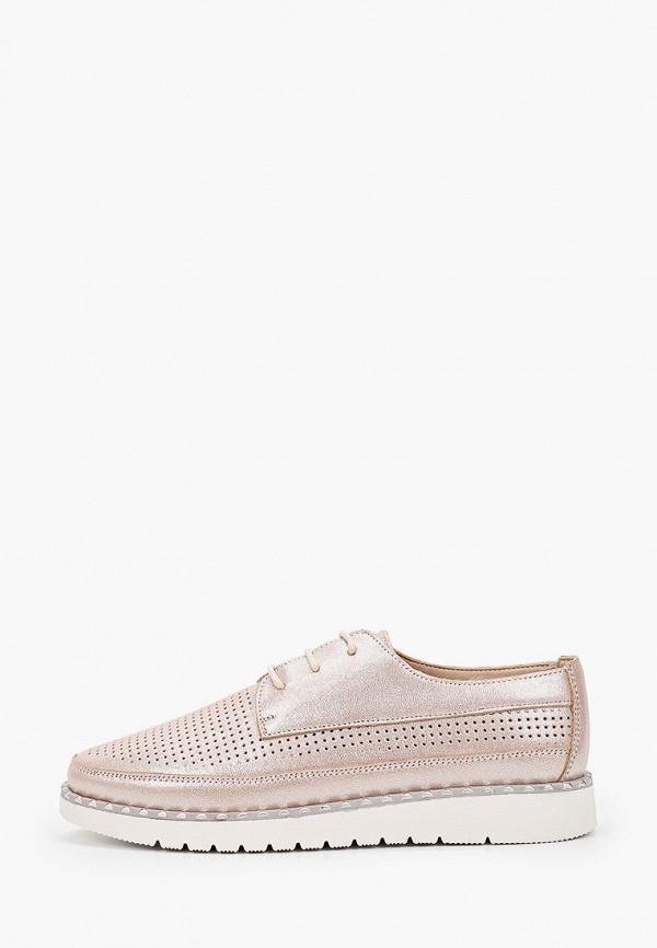 Ботинки Mascotte розового цвета