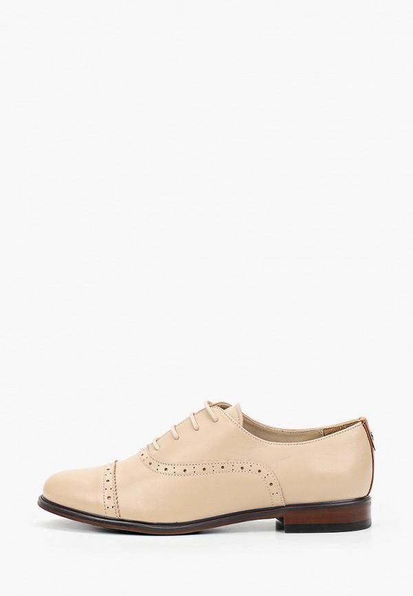 женские ботинки-оксфорды mascotte, бежевые