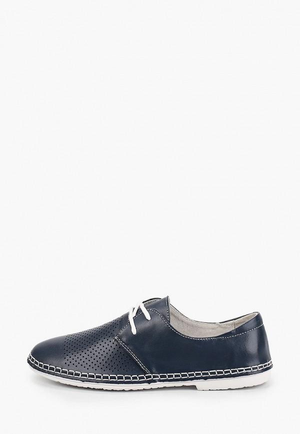 женские низкие ботинки helena berger, синие