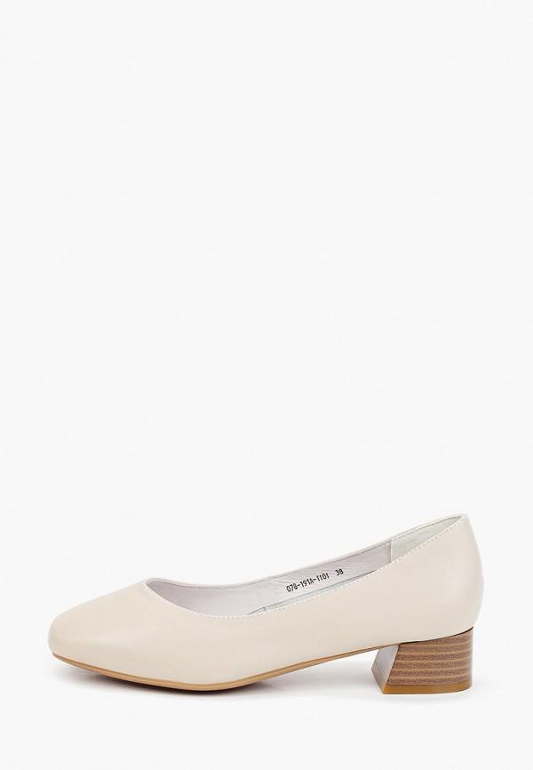женские туфли с закрытым носом thomas munz, бежевые