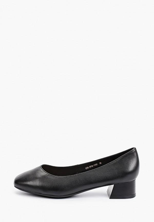 женские туфли с закрытым носом thomas munz, черные