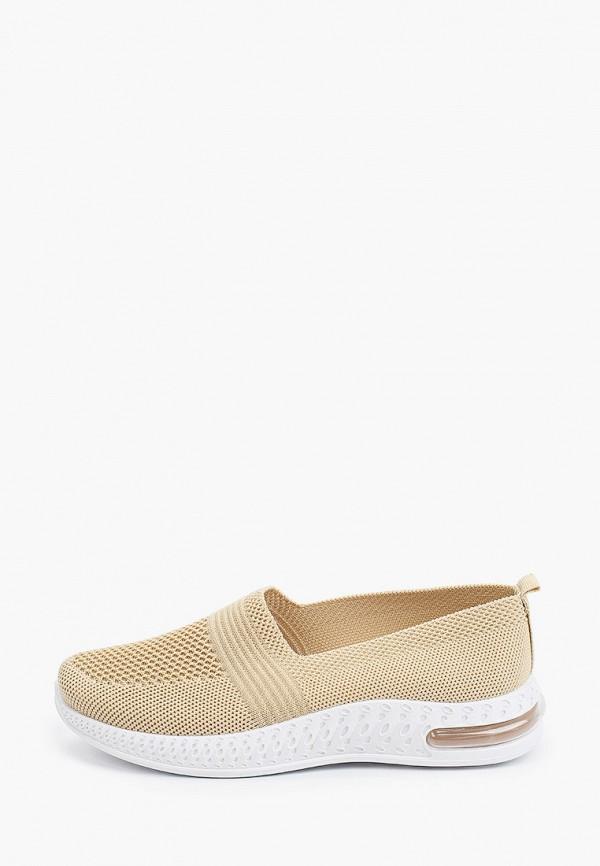 женские низкие кроссовки o2 live, бежевые