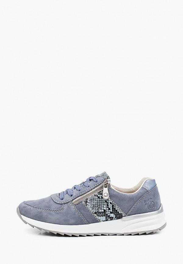 женские низкие кроссовки rieker, голубые