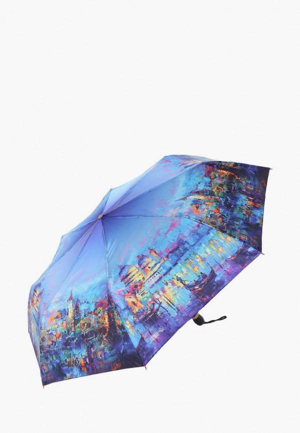 женский складные зонт lamberti, синий