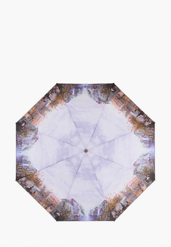 женский складные зонт lamberti, фиолетовый