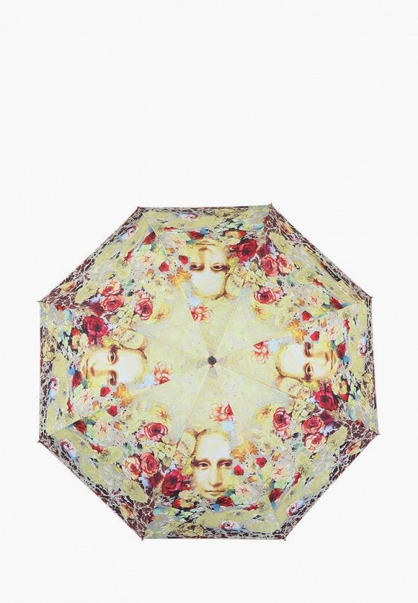 женский складные зонт lamberti, разноцветный