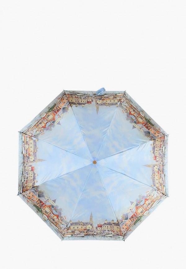 женский складные зонт lamberti, голубой