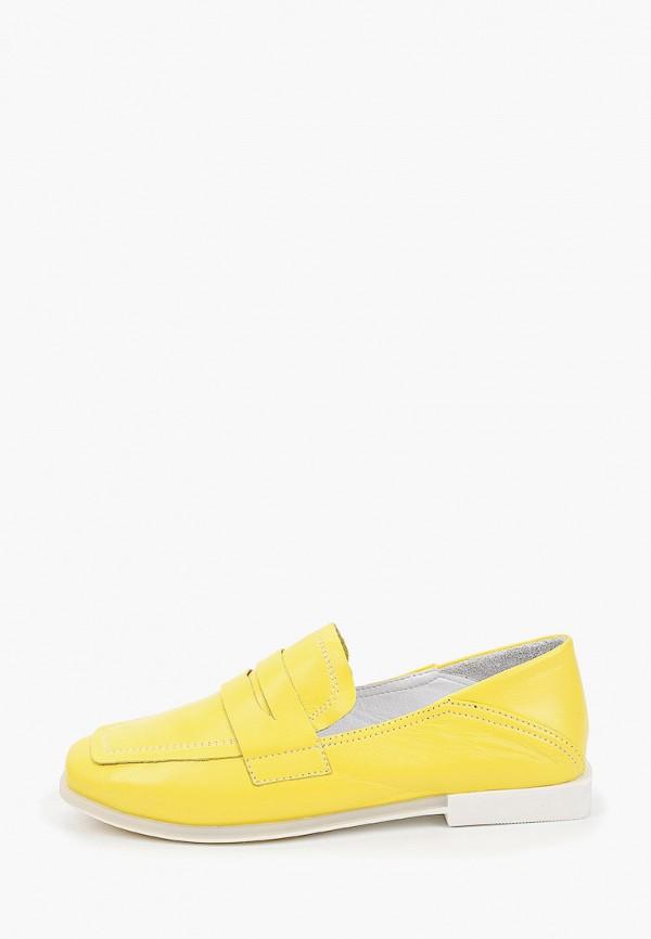 женские лоферы love ballerin's, желтые