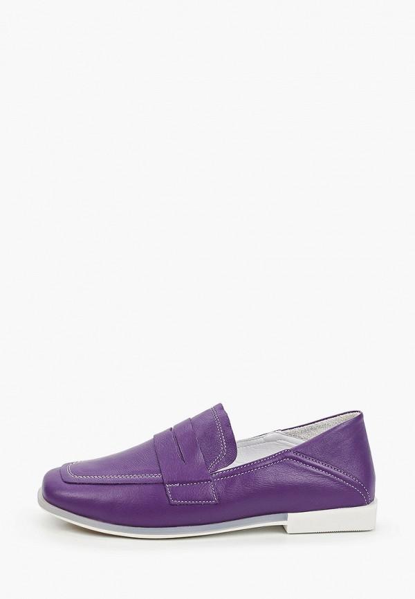 женские лоферы love ballerin's, фиолетовые
