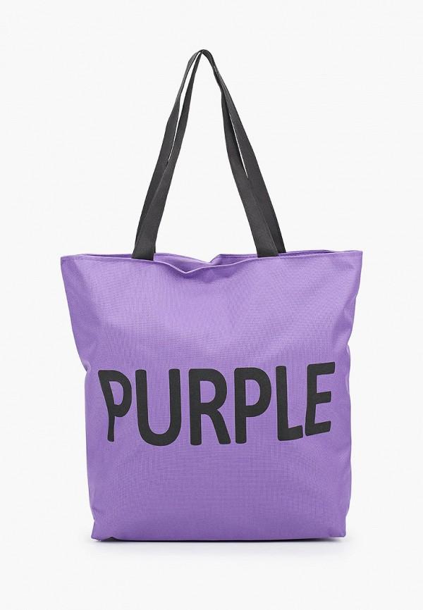 женская сумка-шоперы mon mua, фиолетовая