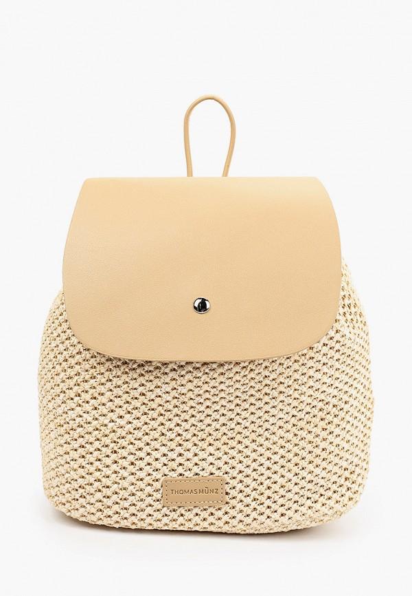женский рюкзак thomas munz, бежевый