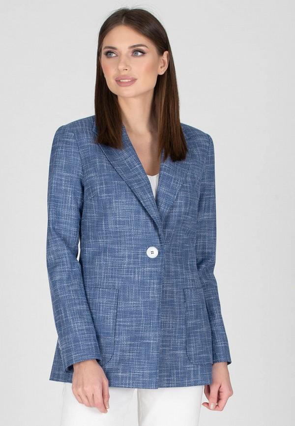 женский пиджак eliseeva olesya, голубой