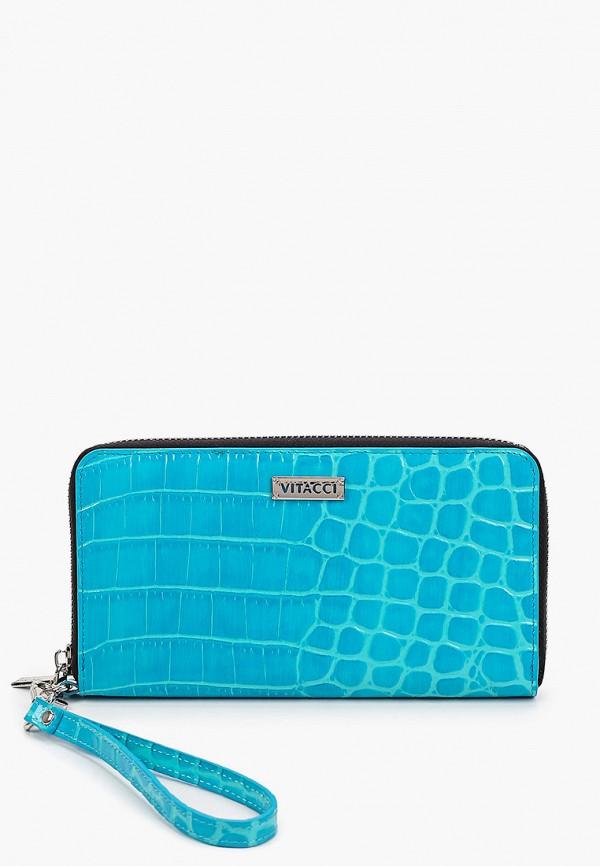женский кошелёк vitacci, бирюзовый