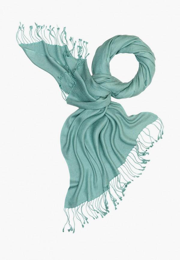 женский палантин michel katana, бирюзовый