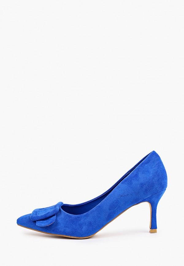 женские туфли с закрытым носом араз, синие
