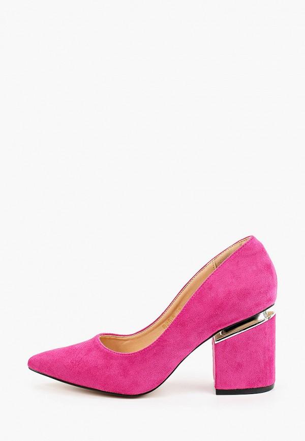 женские туфли с закрытым носом араз, фиолетовые
