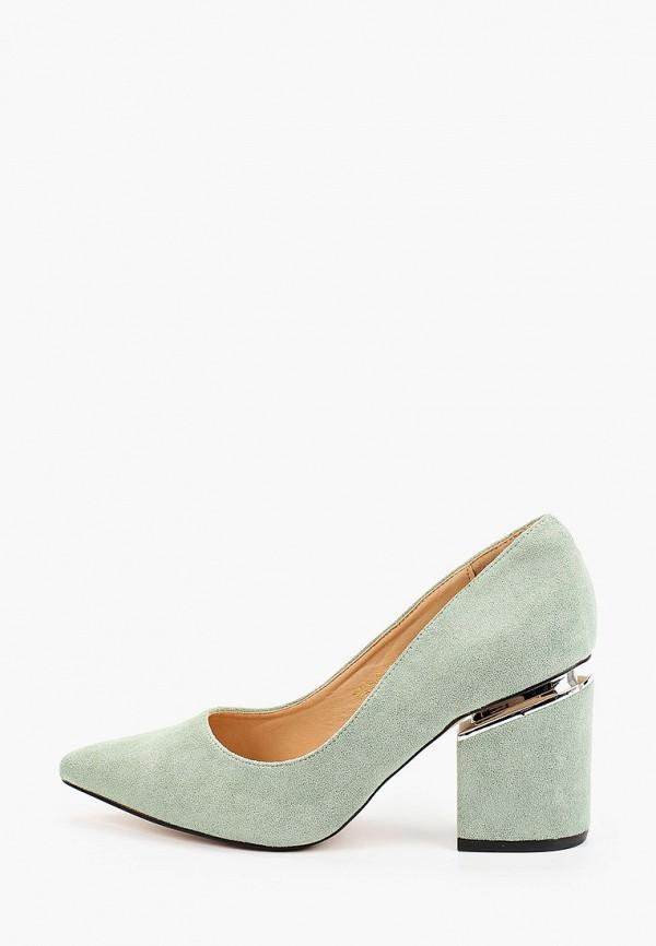 женские туфли с закрытым носом араз, зеленые