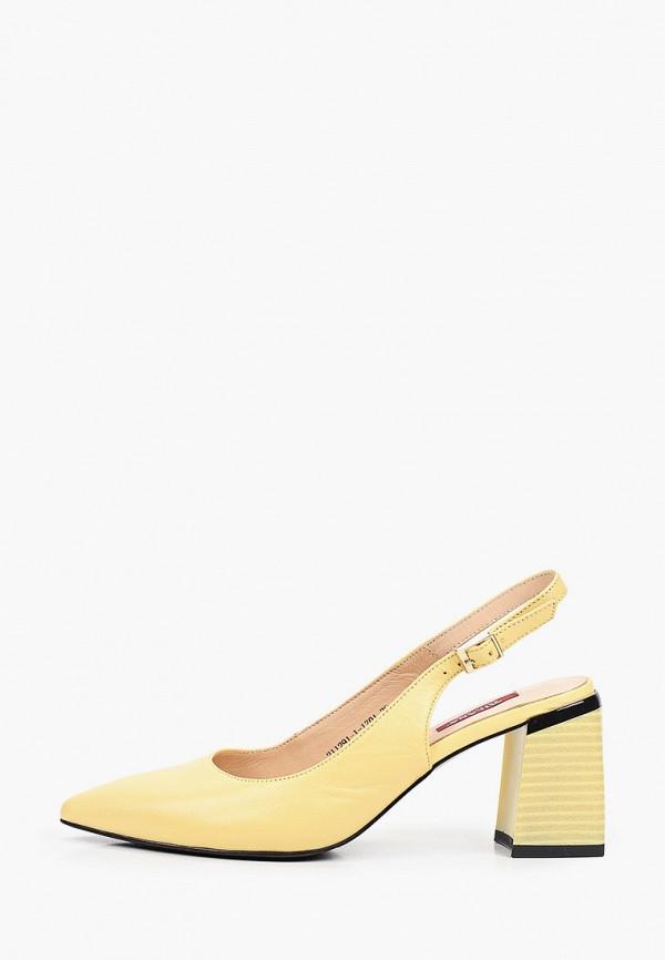женские туфли milana, желтые