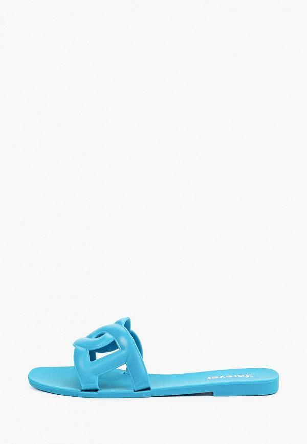 женские сланцы glamforever, синие