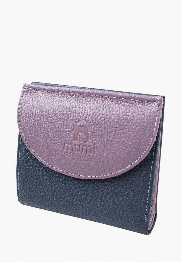 женский кошелёк mumi, синий