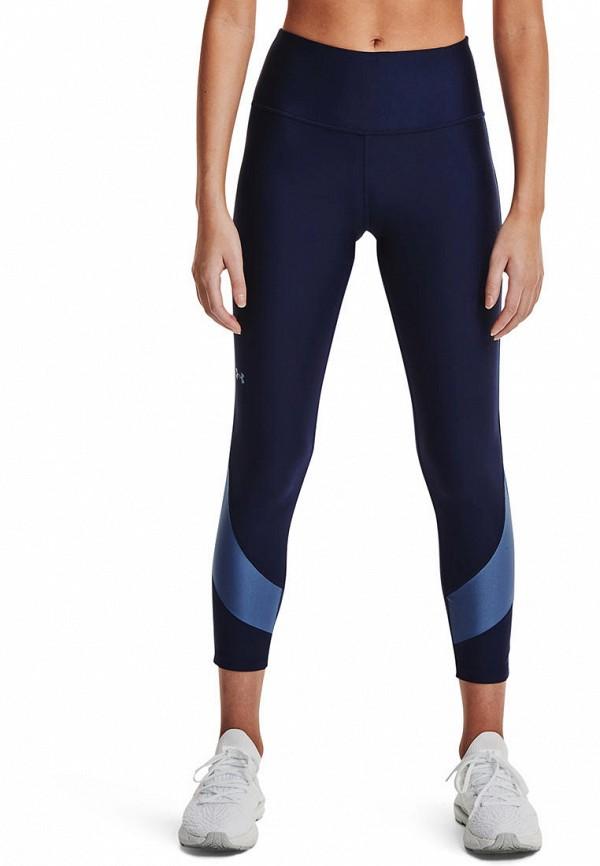 женские спортивные леггинсы under armour, синие