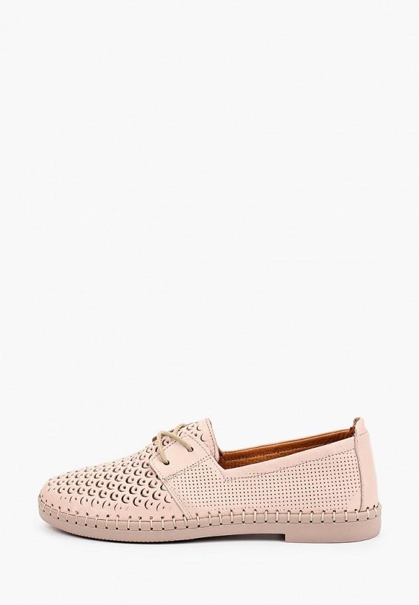 женские низкие ботинки love ballerin's, розовые