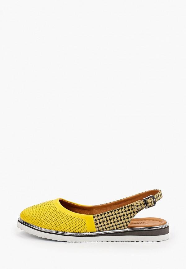женские туфли love ballerin's, желтые