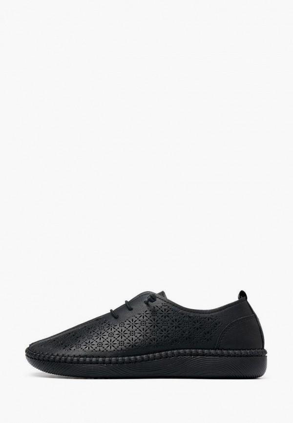 женские низкие ботинки alessio nesca, черные