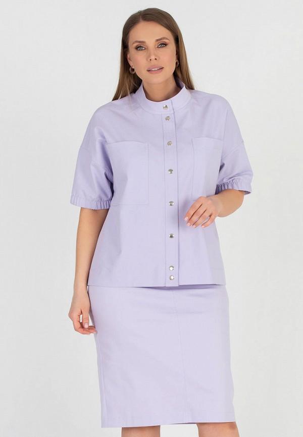женский костюм eliseeva olesya, фиолетовый