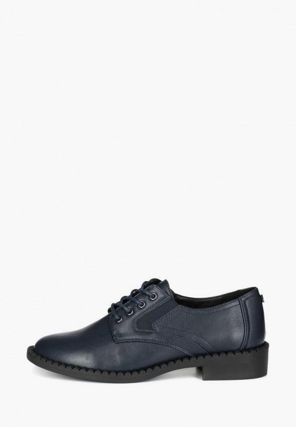 женские ботинки-оксфорды t.taccardi, синие
