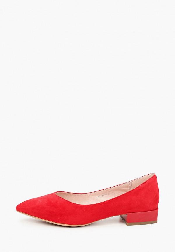 женские туфли с закрытым носом makfine, красные