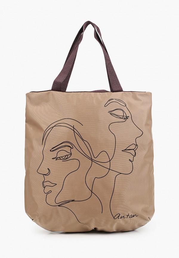 женская сумка-шоперы antan, бежевая