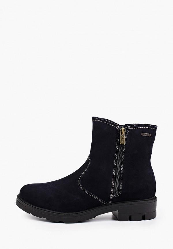 женские высокие ботинки romer, синие