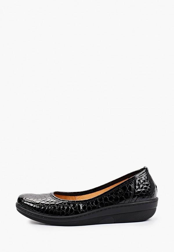 женские туфли с закрытым носом romer, черные