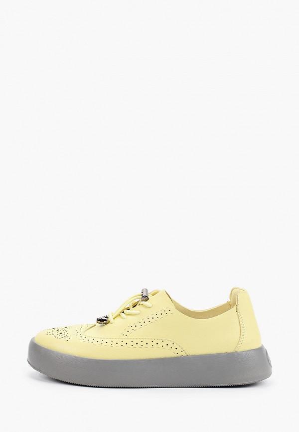 женские ботинки-оксфорды francesco donni, желтые