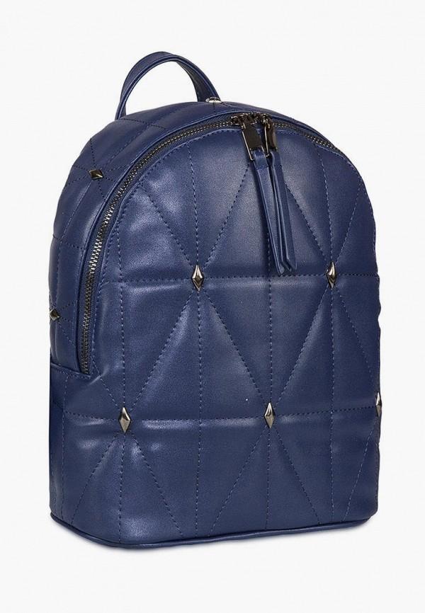 Рюкзак Mellizos синего цвета