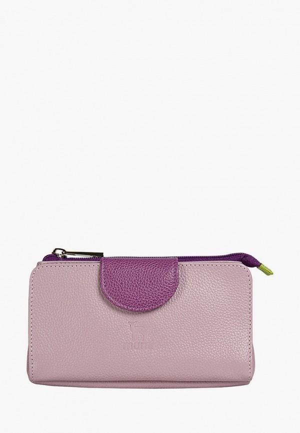 женский кошелёк mumi, фиолетовый