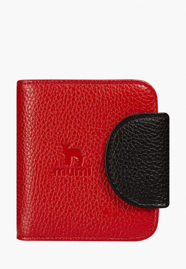 женский кошелёк mumi, красный