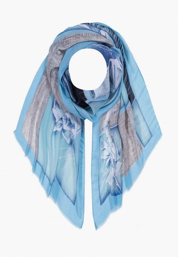 Палантин Mellizos голубого цвета