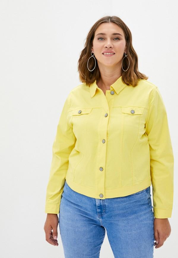 женская легкие куртка micha, желтая