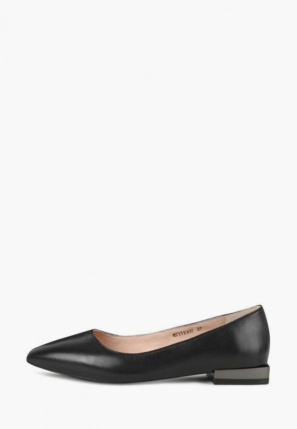 Туфли Pierre Cardin черного цвета