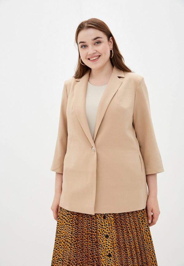 Пиджак Adele Fashion MP002XW07RGSR520 фото